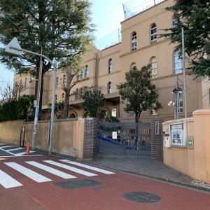 漱石山房記念館 アクセス 早稲田小学校