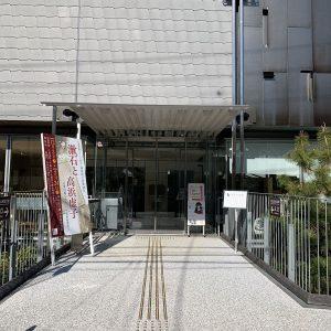漱石山房記念館 アクセス