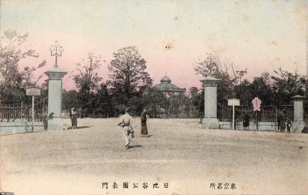 夏目漱石 「野分」 日比谷公園正門